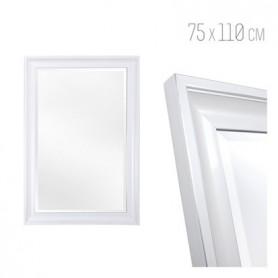 Espelho c/Moldura Bege c/fio Prata Ref. 1150 110*75cm